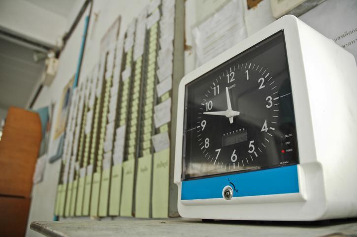 勤怠管理の重要性やツールの活用法